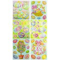 Easter Window Cling - 6pk - Metallic